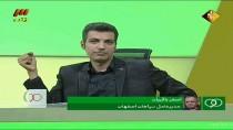 90.week.02.P1.19.Mordad.94.IranFilm.tv.www.tvniko.com.mp4_snapshot_00.15.01_[2015.08.17_12.02.38]