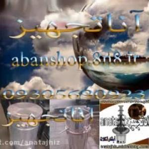 1477080382_48944061d856f1841b655fd7d080b73e_1.jpg