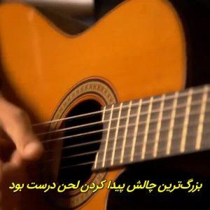 رامین جوادی