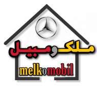 ملکومبیل کارشناس خرید و فروش ملک و خودرو